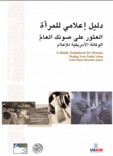 cover image of publication